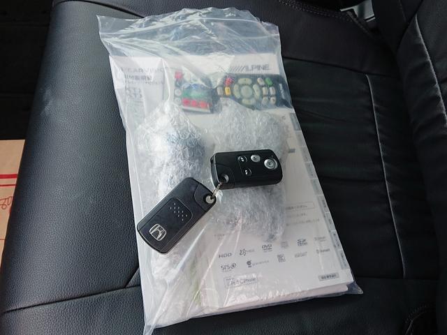 Z ストラーダ8インチナビ・TV・DVD・Bluetooth 10インチフリップダウンモニター 19インチアルミホイル 車高調 無限フルエアロ 社外マフラー 社外HIDライト 社外LEDテール 2年保証(36枚目)