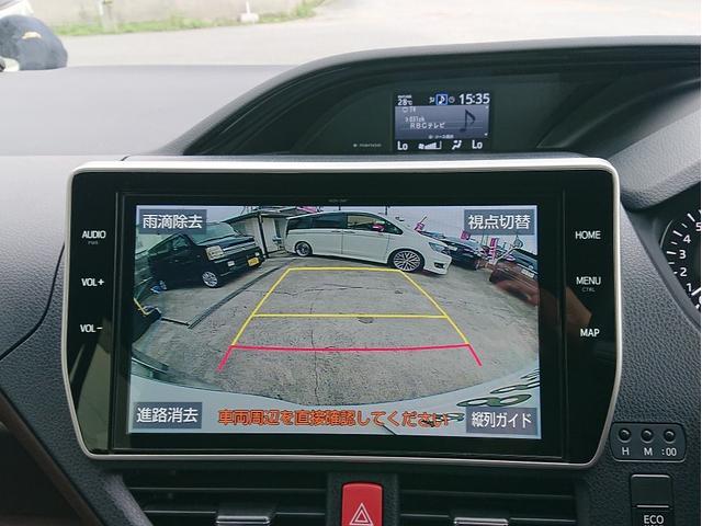 Gi モデリスタエアロ 両側パワースライドドア プッシュスタート  ドライブレコーダー トヨタセーフティセンス 10インチSDナビ・TV・DVD ETC2.0 ハンドフリースライドドアオープナー 2年保証(21枚目)