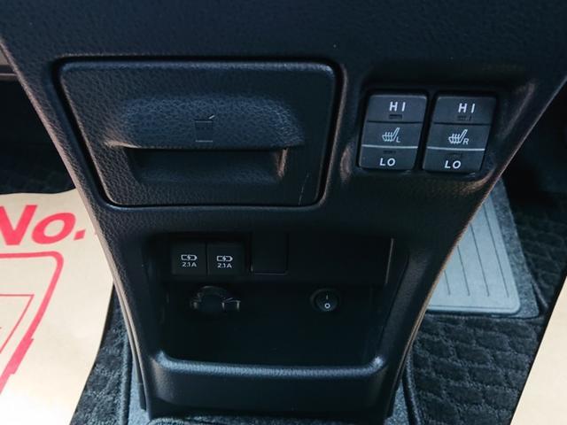 Gi モデリスタエアロ 両側パワースライドドア プッシュスタート  ドライブレコーダー トヨタセーフティセンス 10インチSDナビ・TV・DVD ETC2.0 ハンドフリースライドドアオープナー 2年保証(24枚目)