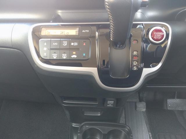 G ターボSSパッケージ 純正ナビ TV DVD Bluetooth バックカメラ 両側パワースライドドア プッシュスタート スマートキー ETC LEDヘッドライト 2年保証(15枚目)