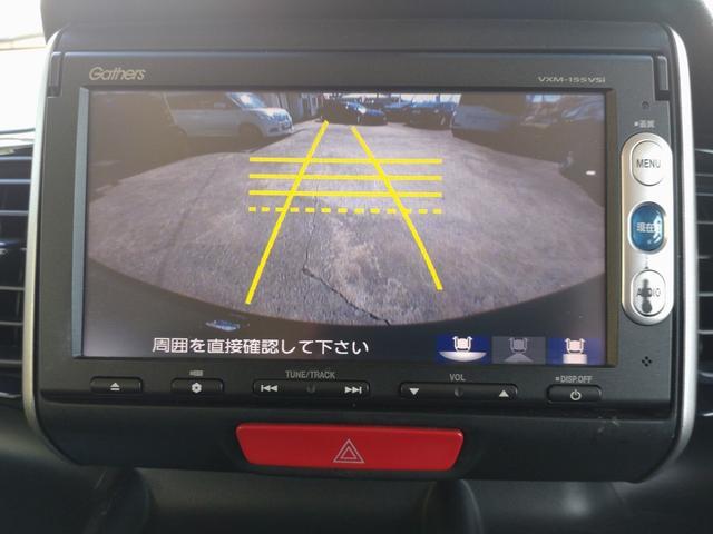 G ターボSSパッケージ 純正ナビ TV DVD Bluetooth バックカメラ 両側パワースライドドア プッシュスタート スマートキー ETC LEDヘッドライト 2年保証(17枚目)