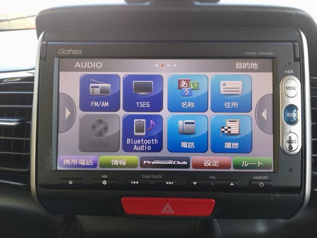 G ターボSSパッケージ 純正ナビ TV DVD Bluetooth バックカメラ 両側パワースライドドア プッシュスタート スマートキー ETC LEDヘッドライト 2年保証(18枚目)