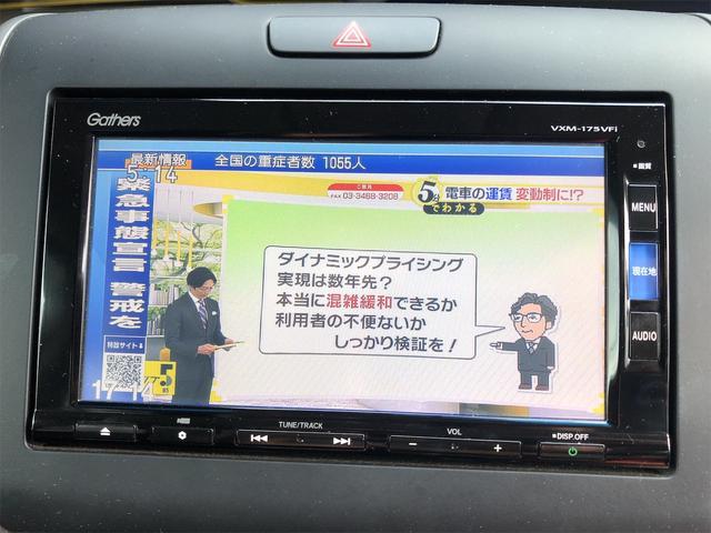 ハイブリッド・Gホンダセンシング ハーフレザーシート Bluetooth 両側電動ドア TV・DVD視聴 バックカメラ(2枚目)