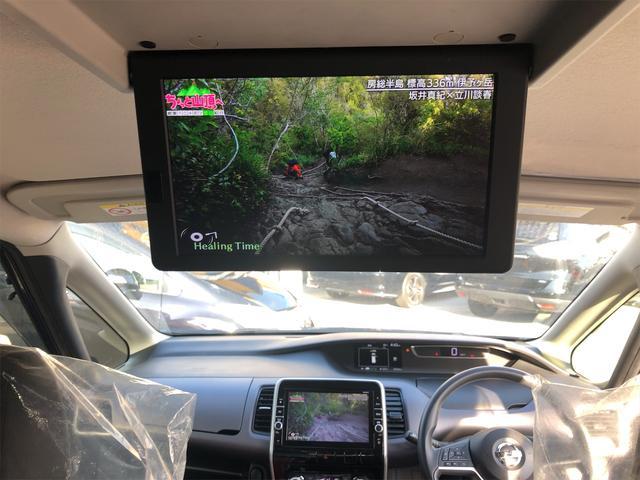 X 後席モニター バックカメラ Bluetooth TV・DVD視聴 片側電動ドア ステアリングスイッチ(2枚目)