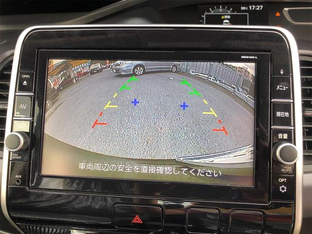 X 後席モニター バックカメラ Bluetooth TV・DVD視聴 片側電動ドア ステアリングスイッチ(5枚目)