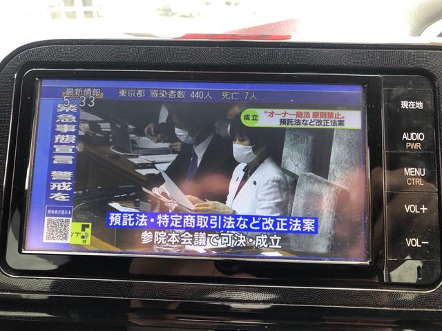 X 後席モニター バックカメラ Bluetooth TV・DVD視聴 片側電動ドア アルミホイル(2枚目)