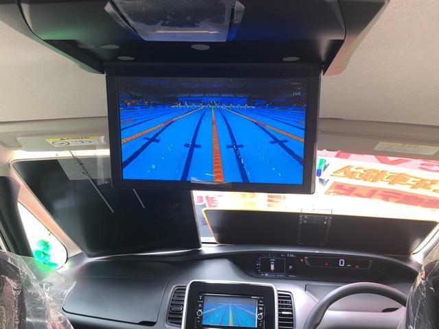 S 後席テレビ バックカメラ Bluetooth 片側電動ドア TV・DVD視聴 アルミホイル(2枚目)