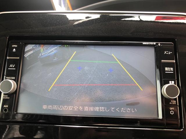 S 後席テレビ バックカメラ Bluetooth 片側電動ドア TV・DVD視聴 アルミホイル(4枚目)