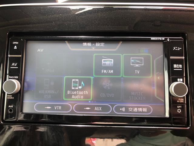 S 後席テレビ バックカメラ Bluetooth 片側電動ドア TV・DVD視聴 アルミホイル(5枚目)