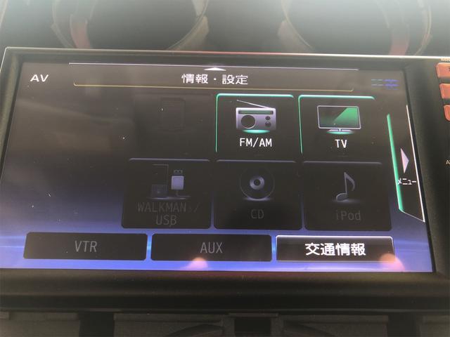 X Vセレクション+セーフティ バックカメラ TV視聴 ステアリングスイッチ(9枚目)