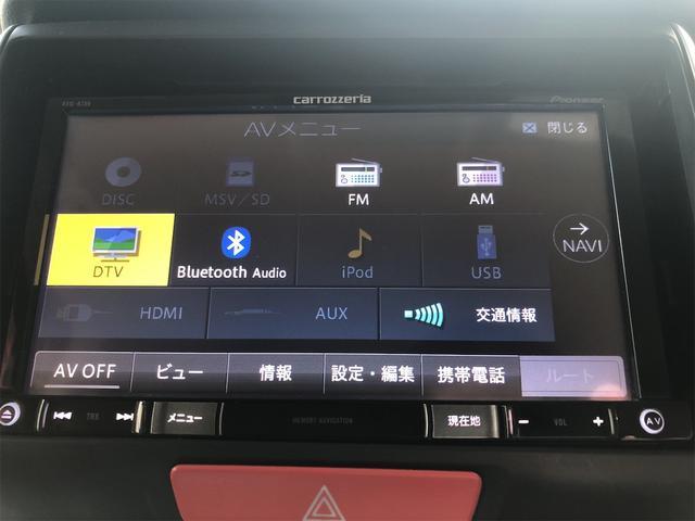 G・Lパッケージ バックカメラ アルミホイル Bluetooth TV・DVD視聴 ステアリングスイッチ(8枚目)