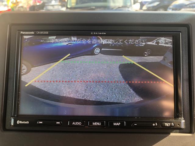 G・Lホンダセンシング フルセグTV 片側電動ドア バックカメラ Bluetooth ステアリングスイッチ(2枚目)