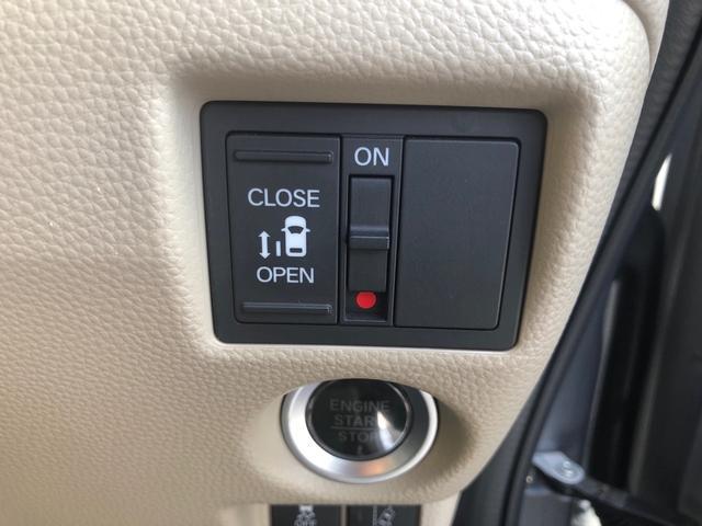 G・Lホンダセンシング フルセグTV 片側電動ドア バックカメラ Bluetooth ステアリングスイッチ(4枚目)