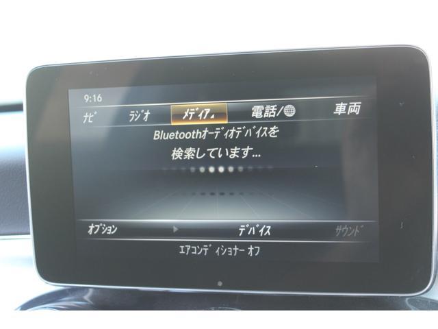 「メルセデスベンツ」「Mクラス」「セダン」「沖縄県」の中古車60