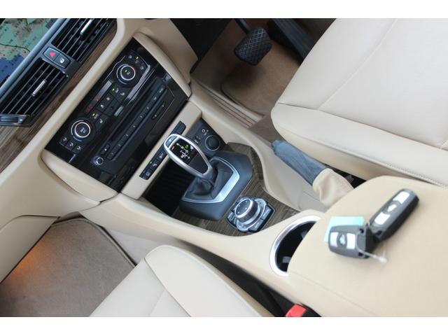 「BMW」「X1」「SUV・クロカン」「沖縄県」の中古車59