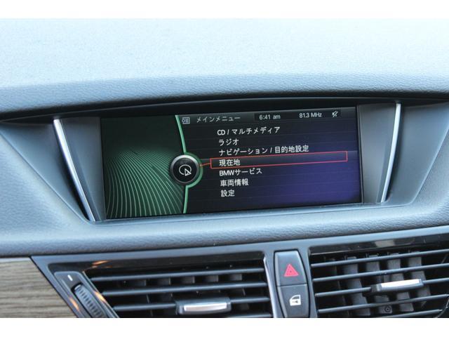 「BMW」「X1」「SUV・クロカン」「沖縄県」の中古車61