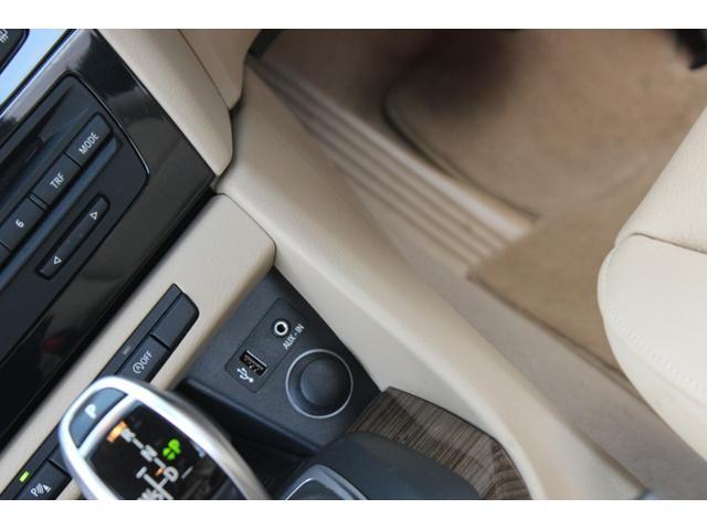 「BMW」「X1」「SUV・クロカン」「沖縄県」の中古車63