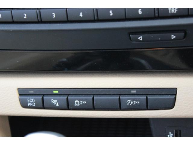 「BMW」「X1」「SUV・クロカン」「沖縄県」の中古車67