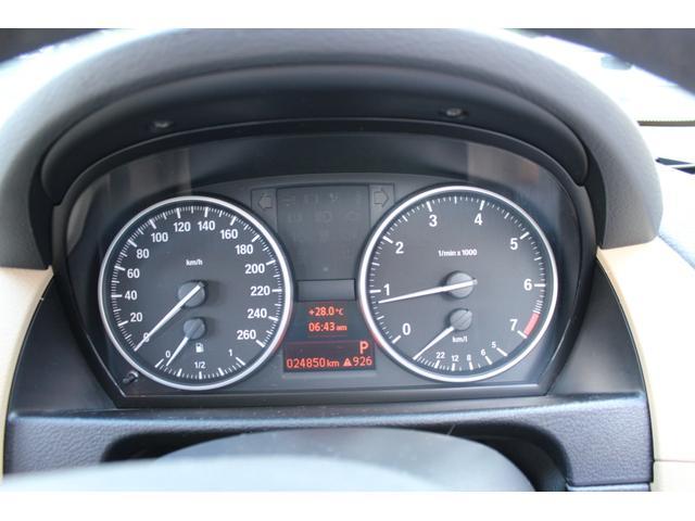 「BMW」「X1」「SUV・クロカン」「沖縄県」の中古車68