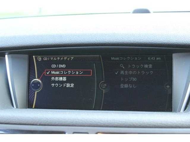 「BMW」「X1」「SUV・クロカン」「沖縄県」の中古車69