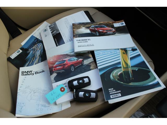 「BMW」「X1」「SUV・クロカン」「沖縄県」の中古車72