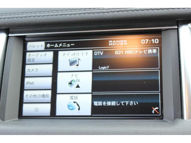 「ランドローバー」「レンジローバースポーツ」「SUV・クロカン」「沖縄県」の中古車56