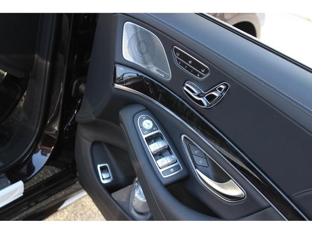 S400AMGラインレザーエクスクルーシブ パッケージ ディーラー車・禁煙車・純正ナビ TV・360カメラ・ワンオーナー・パノラミックスライディングルーフシートヒーター・シートエアコン・本土仕入(41枚目)