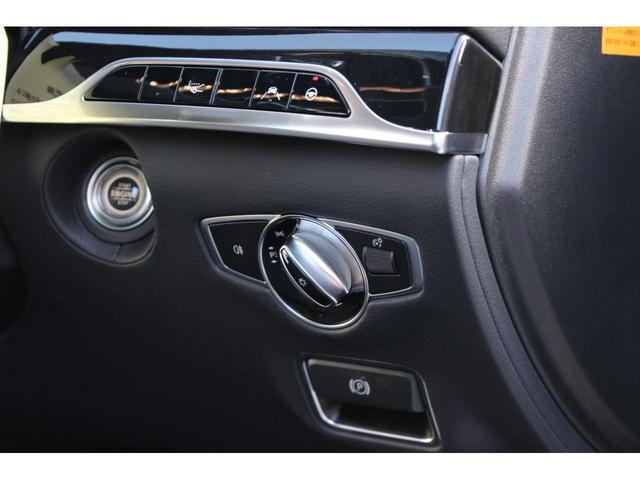 S400AMGラインレザーエクスクルーシブ パッケージ ディーラー車・禁煙車・純正ナビ TV・360カメラ・ワンオーナー・パノラミックスライディングルーフシートヒーター・シートエアコン・本土仕入(42枚目)