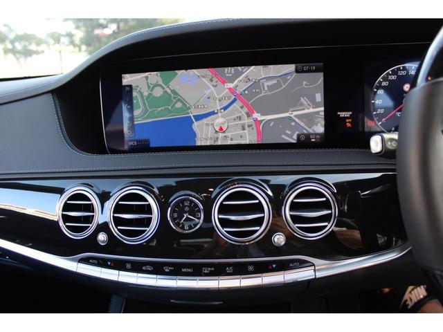 S400AMGラインレザーエクスクルーシブ パッケージ ディーラー車・禁煙車・純正ナビ TV・360カメラ・ワンオーナー・パノラミックスライディングルーフシートヒーター・シートエアコン・本土仕入(44枚目)