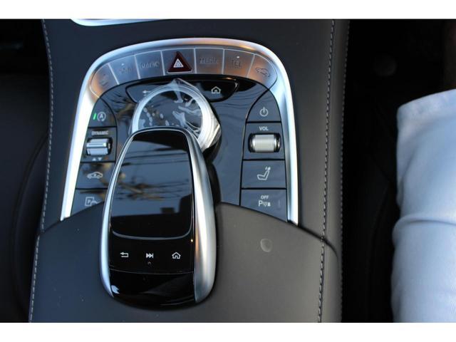 S400AMGラインレザーエクスクルーシブ パッケージ ディーラー車・禁煙車・純正ナビ TV・360カメラ・ワンオーナー・パノラミックスライディングルーフシートヒーター・シートエアコン・本土仕入(45枚目)