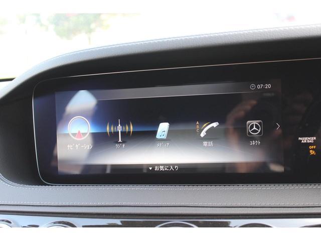 S400AMGラインレザーエクスクルーシブ パッケージ ディーラー車・禁煙車・純正ナビ TV・360カメラ・ワンオーナー・パノラミックスライディングルーフシートヒーター・シートエアコン・本土仕入(47枚目)