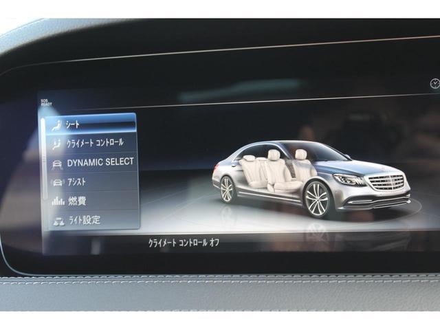 S400AMGラインレザーエクスクルーシブ パッケージ ディーラー車・禁煙車・純正ナビ TV・360カメラ・ワンオーナー・パノラミックスライディングルーフシートヒーター・シートエアコン・本土仕入(48枚目)