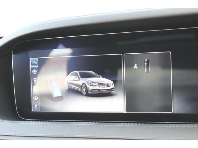 S400AMGラインレザーエクスクルーシブ パッケージ ディーラー車・禁煙車・純正ナビ TV・360カメラ・ワンオーナー・パノラミックスライディングルーフシートヒーター・シートエアコン・本土仕入(49枚目)