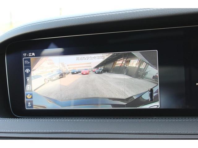 S400AMGラインレザーエクスクルーシブ パッケージ ディーラー車・禁煙車・純正ナビ TV・360カメラ・ワンオーナー・パノラミックスライディングルーフシートヒーター・シートエアコン・本土仕入(50枚目)