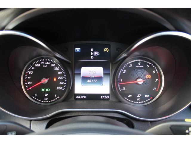 C200アバンギャルド ディーラー車 ワンオーナー 禁煙車 キーレスゴー レーダーセーフティP ベーシックP パークトロニック シートヒーター バックカメラ ETC クリアランスソナー スペアキー 本土仕入れ(43枚目)