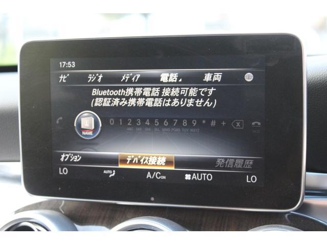 C200アバンギャルド ディーラー車 ワンオーナー 禁煙車 キーレスゴー レーダーセーフティP ベーシックP パークトロニック シートヒーター バックカメラ ETC クリアランスソナー スペアキー 本土仕入れ(45枚目)