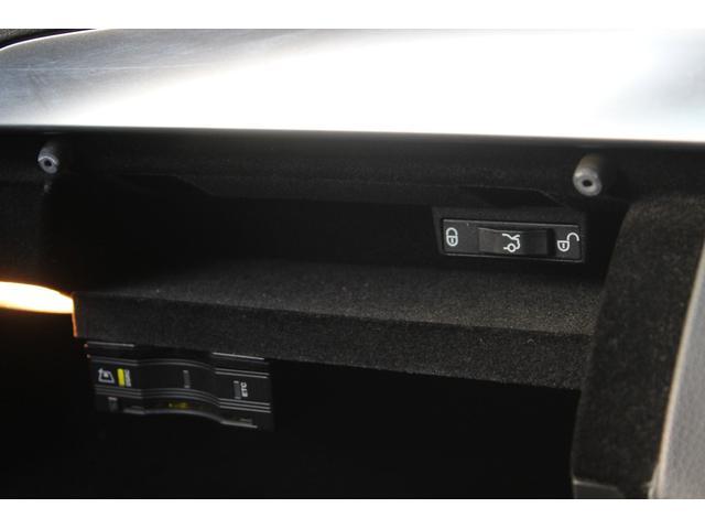 C200アバンギャルド ディーラー車 ワンオーナー 禁煙車 キーレスゴー レーダーセーフティP ベーシックP パークトロニック シートヒーター バックカメラ ETC クリアランスソナー スペアキー 本土仕入れ(47枚目)