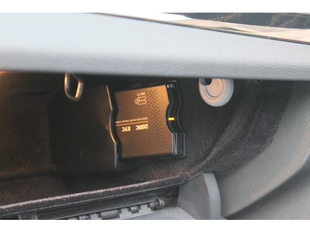 E250カブリオレ AMGスポーツPKG ディーラー車 禁煙車 純正ナビ TV レザーシート ETC 本土仕入れ(47枚目)