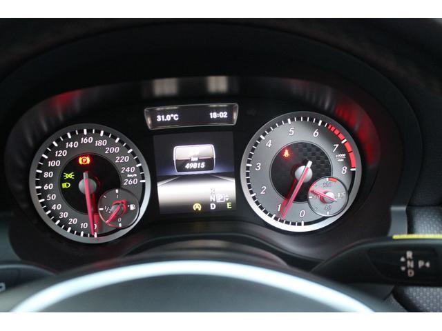 A180 ディーラー車 禁煙車 レーダーセーフティpkg Aストップ 衝突軽減 車線逸脱 自動追従 LEDヘッド ハーフレザー HDDナビTV バックカメラ ETC クリアランスソナー 本土仕入れ(43枚目)