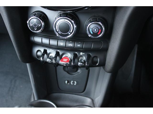 ワン ディーラー車 禁煙車 ETC 純正15AW アイドリングストップ スマートキー Bluetooth USB 本土仕入れ(38枚目)