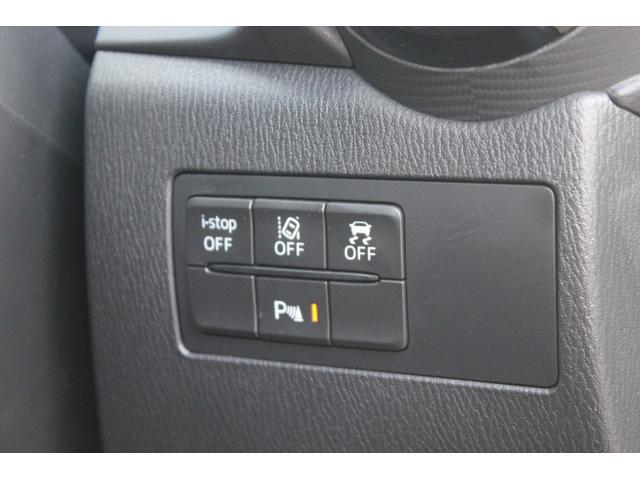 15S ワンオーナー 禁煙車 LEDヘッドライト スマートシティブレーキサポート ブラインドスポット 直線逸脱警報 パーキングセンサー シートヒーター アドバンスドキー ETC Bluetooth Bカメラ(44枚目)