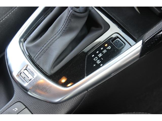 15S ワンオーナー 禁煙車 LEDヘッドライト スマートシティブレーキサポート ブラインドスポット 直線逸脱警報 パーキングセンサー シートヒーター アドバンスドキー ETC Bluetooth Bカメラ(47枚目)