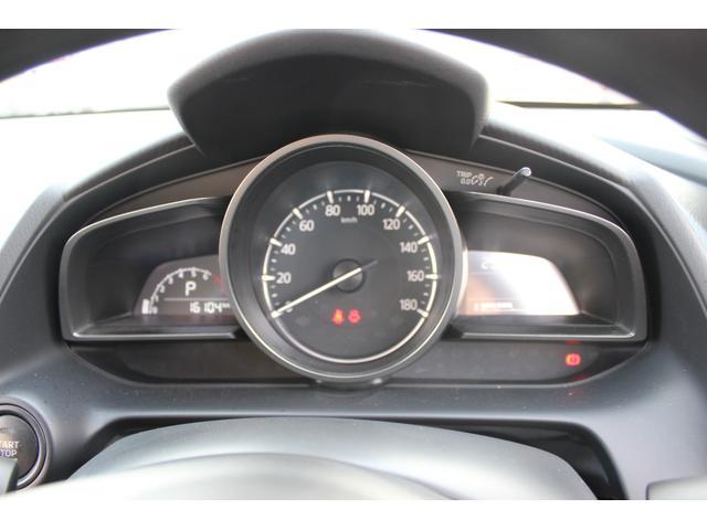 15S ワンオーナー 禁煙車 LEDヘッドライト スマートシティブレーキサポート ブラインドスポット 直線逸脱警報 パーキングセンサー シートヒーター アドバンスドキー ETC Bluetooth Bカメラ(48枚目)