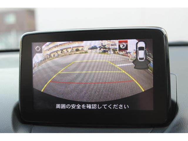 15S ワンオーナー 禁煙車 LEDヘッドライト スマートシティブレーキサポート ブラインドスポット 直線逸脱警報 パーキングセンサー シートヒーター アドバンスドキー ETC Bluetooth Bカメラ(50枚目)