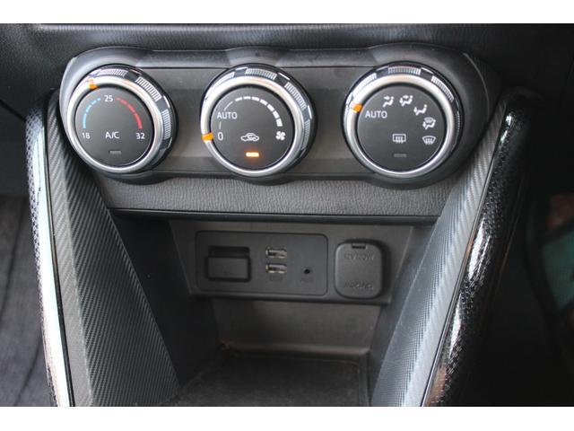 15S ワンオーナー 禁煙車 LEDヘッドライト スマートシティブレーキサポート ブラインドスポット 直線逸脱警報 パーキングセンサー シートヒーター アドバンスドキー ETC Bluetooth Bカメラ(51枚目)