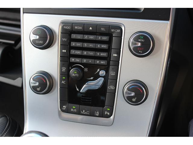T4 Rデザイン シティセーフティ ACC BLIS レーンデパーチャーウォーニング キーレスドライブ レザーシート ナビ TV CD DVD Bluetooth ETC 本土仕入れ(45枚目)