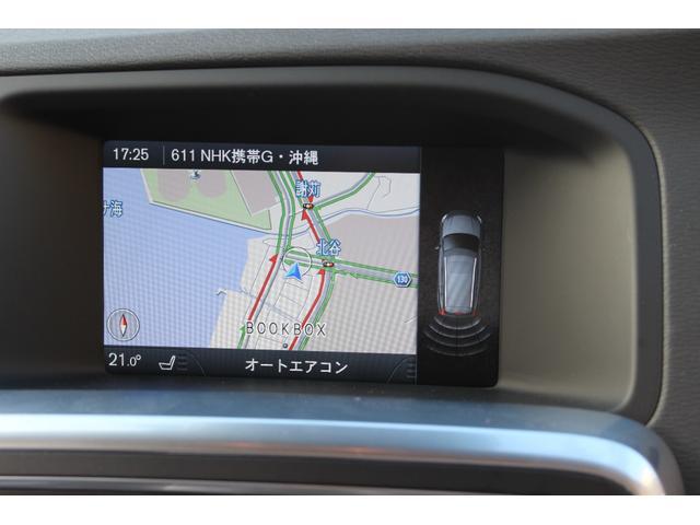 T4 Rデザイン シティセーフティ ACC BLIS レーンデパーチャーウォーニング キーレスドライブ レザーシート ナビ TV CD DVD Bluetooth ETC 本土仕入れ(46枚目)