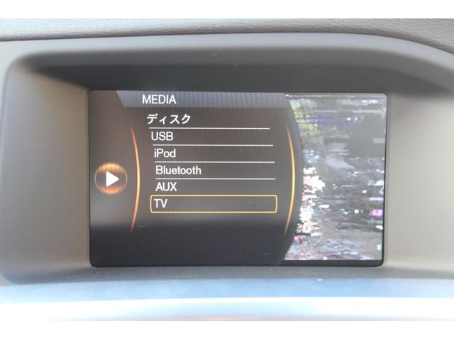 T4 Rデザイン シティセーフティ ACC BLIS レーンデパーチャーウォーニング キーレスドライブ レザーシート ナビ TV CD DVD Bluetooth ETC 本土仕入れ(47枚目)