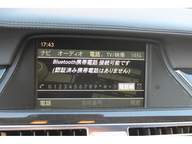 CLS63 AMG CLS63 AMGパッケージ ディーラー車 禁煙車 純正ナビ TVBモニター レザーシート黒 ETC サンルーフ 純正アルミホイル19 シートヒーター 本土仕入れ(54枚目)