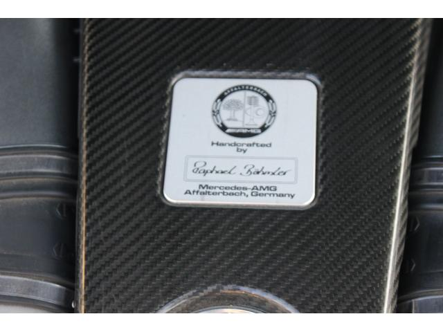 CLS63 AMG CLS63 AMGパッケージ ディーラー車 禁煙車 純正ナビ TVBモニター レザーシート黒 ETC サンルーフ 純正アルミホイル19 シートヒーター 本土仕入れ(61枚目)
